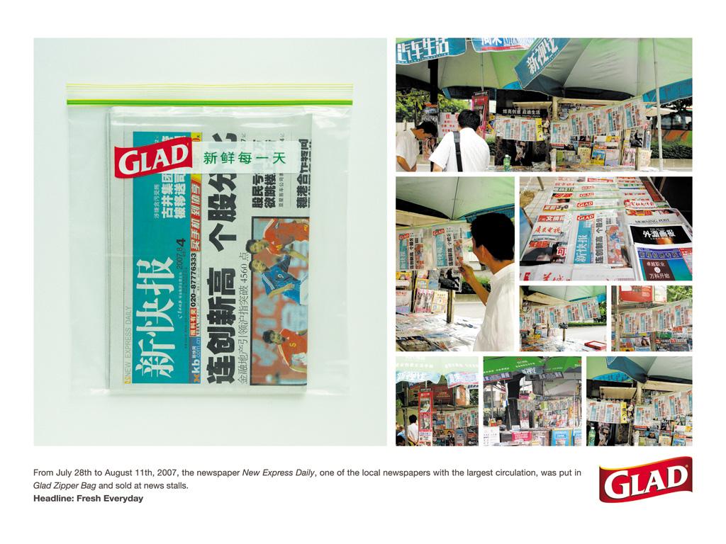 03-20-Guerilla_GladNewspaper1.jpg