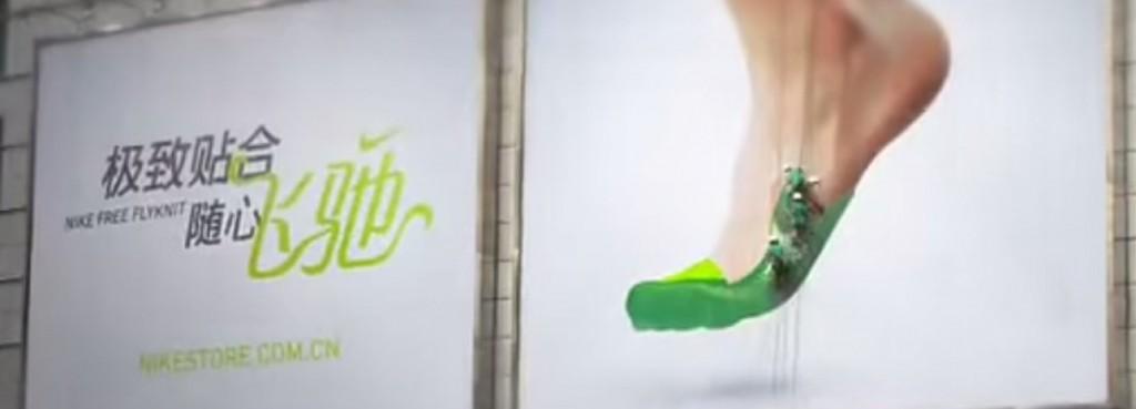 Guerilla_Live_Stricken_Nike