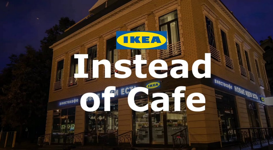 guerilla_aktion_ikea_kitchen_cafe